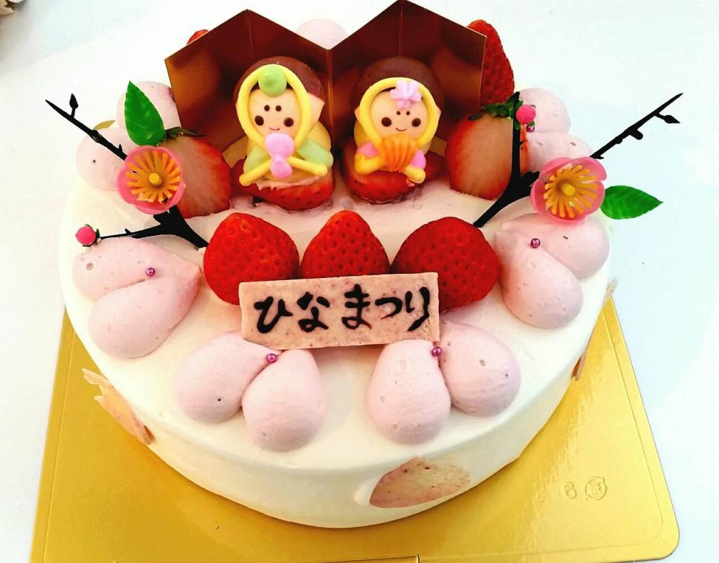 ひなホールケーキ